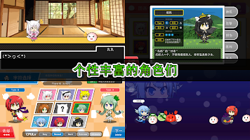 Screenshot 3: 付者