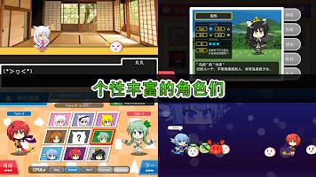 Screenshot 3: 付者