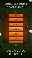 Screenshot 2: 五子棋