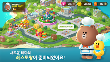 Screenshot 4: LINE 셰프