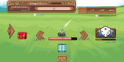 Screenshot 2: 擲骰勇者
