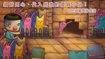 Screenshot 1: 螢幕判官