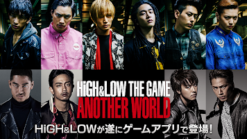 Screenshot 1: HiGH&LOW THE GAME ANOTHER WORLD
