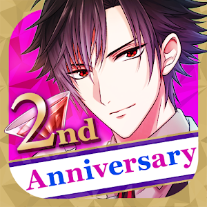 Icon: 魔界王子と魅惑のナイトメア キスと誘惑の胸キュン恋愛ゲーム