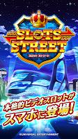 Screenshot 1: Universal Slot Street