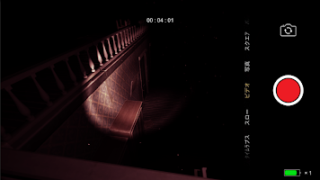 Screenshot 3: 錄 -Roku-