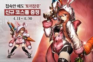 Screenshot 4: 브라운더스트_한국판