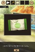 Screenshot 3: 탈출게임 비밀기지 | 일본판