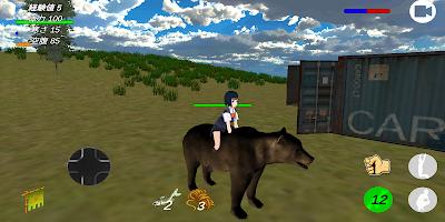 Screenshot 3: サバイバル スクールシミュレーター オンライン