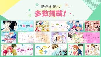 Screenshot 2: 漫畫Mee