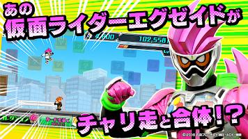 Screenshot 1: 假面騎士EX-AID ☓ 暴走自行車