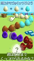 Screenshot 2: エッグファーム -どこまでもくっつくタマゴのゲーム