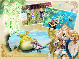 Screenshot 2: Wind of The Mainland | Japanese