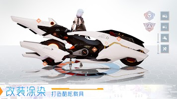 Screenshot 3: 龍族幻想   國際版