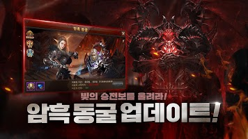Screenshot 1: MU Origin | Korean