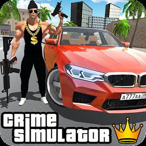 Icon: 真實犯罪3D