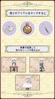 Screenshot 3: 我與深愛的大小姐~執事的秘密~ (日版)