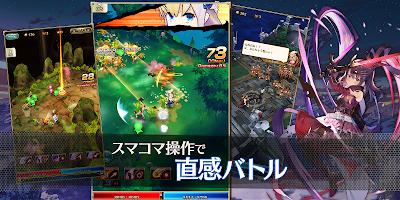 Screenshot 1: 라스트 이데아