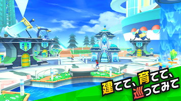 Screenshot 3: MEGA SMASH