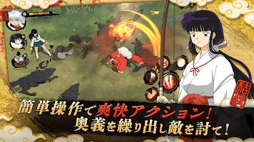 Screenshot 3: 犬夜叉-よみがえる物語-