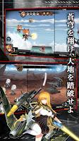 Screenshot 2: 灰燼戰線 (Asharms) | 日文版