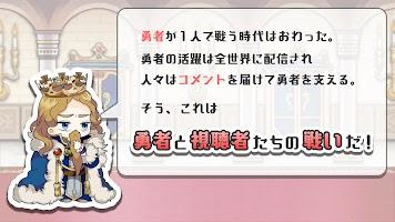 Screenshot 2: 【終末放送】世界を救う枠