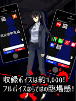 Screenshot 2: 聲之寄託。SP(日版)