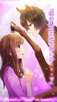 Screenshot 4: Prince of Horse | Japanese