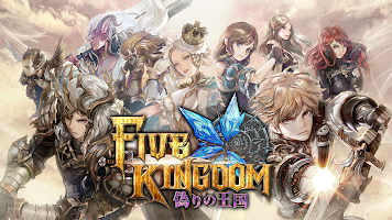 Screenshot 1: Five Kingdom 虛假的王國