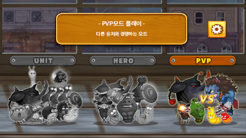 Screenshot 1: 라바히어로즈 : 배틀 리그전