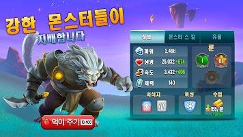 Screenshot 1: Monster Legends - 전쟁 전략 RPG