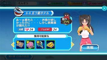 Screenshot 4: 拳擊天使