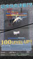 Screenshot 4: Inflation RPG