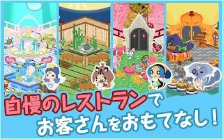 Screenshot 2: 育成ゲーム クックと魔法のレシピ(無料)