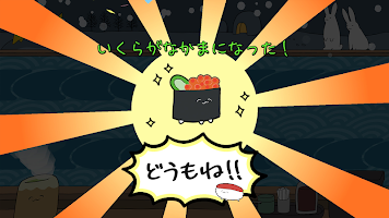 Screenshot 4: 是壽司呦 Fever!!