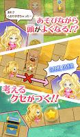 Screenshot 3: Toys'Parade