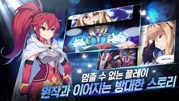Screenshot 2: 永恆冒險 for kakao (韓版)