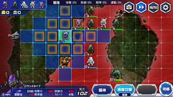 Screenshot 4: Super Robot Wars DD