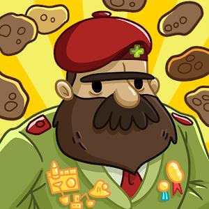 Icon: 冒險共產主義