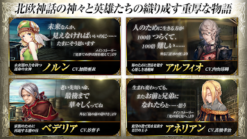 Screenshot 2: Valkyrie Anatomia -The Origin-/女神剖析-起源- (日版)