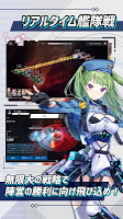 Screenshot 4: 우주소녀전대 | 일본판