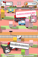 Screenshot 3: 三麗鷗角色Corotin collection