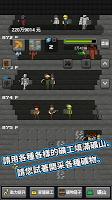 Screenshot 3: 超級礦工