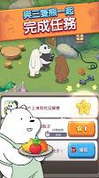 Screenshot 4: 熊熊遇見你 消消樂