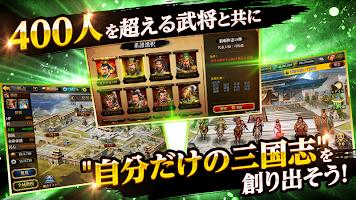 Screenshot 4: 三國志曹操傳 ONLINE (日版)