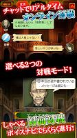 Screenshot 3: 늑대인간 저지먼트 | 일본판