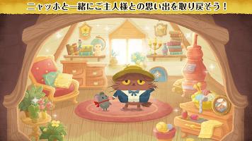 Screenshot 3: 奇喵的畫家