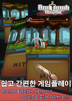 Screenshot 2: One Touch Knight