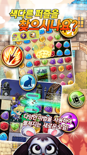 Magic Puzzle Island for kakao