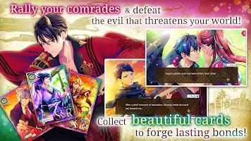 Screenshot 2: Ayakashi: Romance Reborn | 영문버전